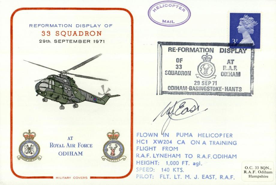 Reformation of 33 Squadron at RAF Odiham Sgd M J East
