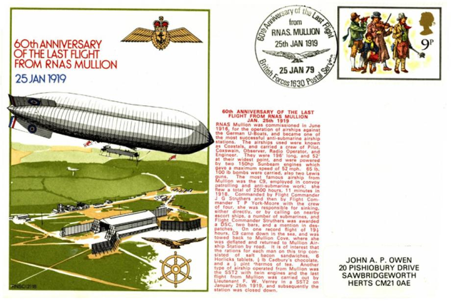 60th Anniversary Of The Last Flight From RNAS Mullion Cover