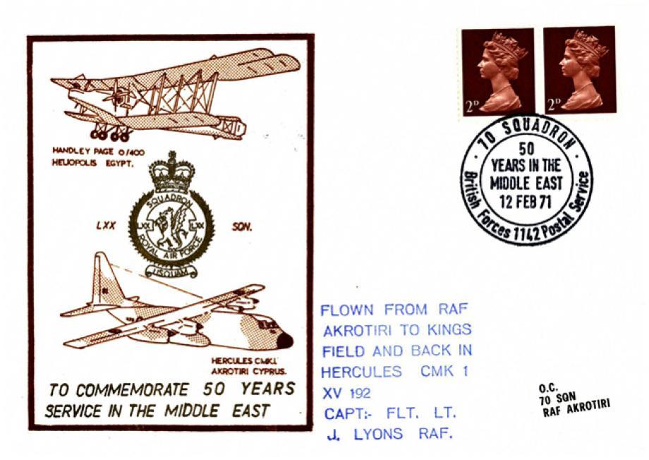 LXX Squadron cover