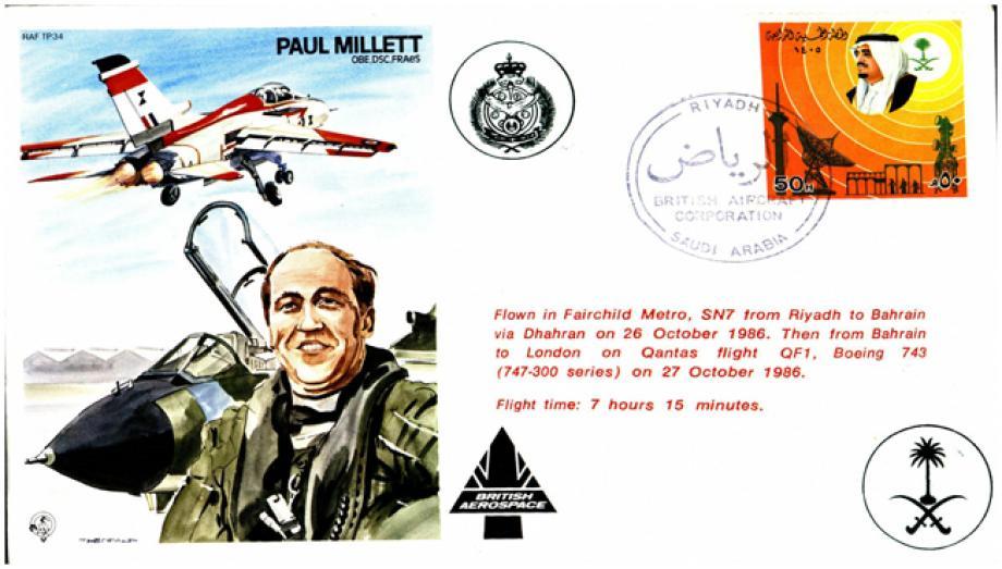 Paul Millett the Test Pilot cover