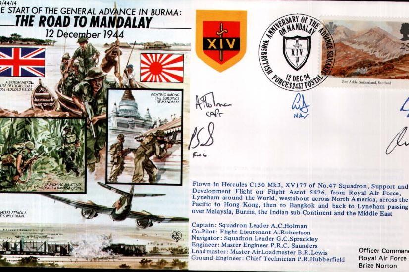 Advance in Burma cover Sgd crew