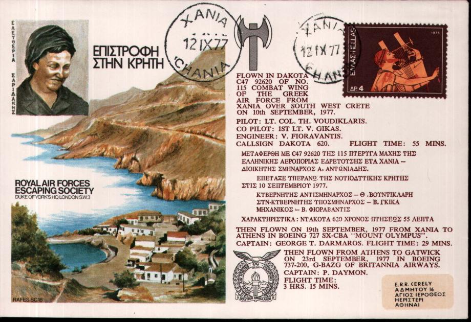 Greece cover
